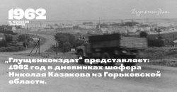 2017-kozakov-fb10
