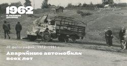 2017-kozakov-20fb2