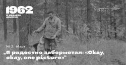 2017-kozakov-fb13