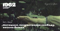 2017-kozakov-fb14