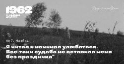 2017-kozakov-fb18